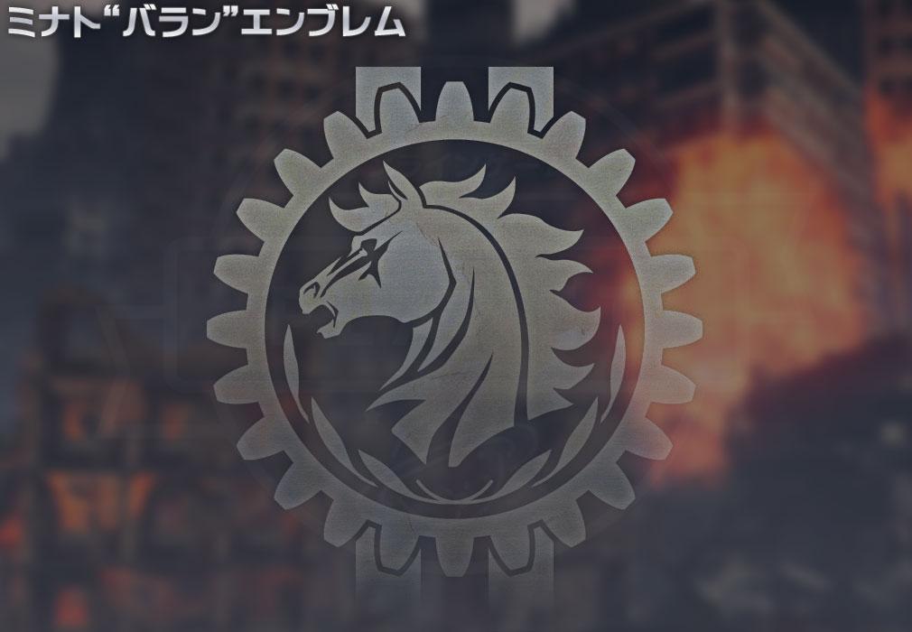 GOD EATER 3(ゴッドイーター3) GE3 PC ミナト『バラン』シンボル紹介イメージ