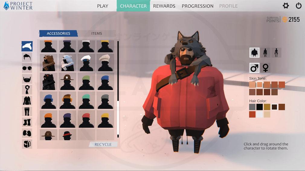 Project Winter PC プレイヤーキャラクターの設定スクリーンショット