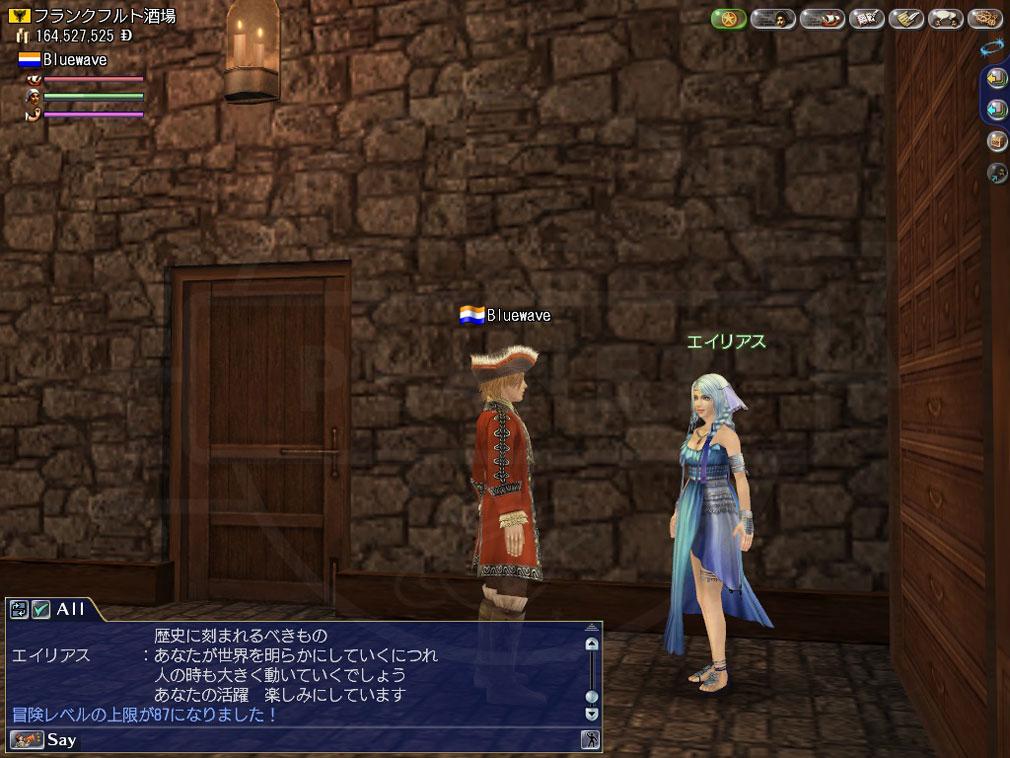 """大航海時代 Online Lost Memories (ロスト メモリーズ) """"エイリアス""""に話しかけてレベル上限を拡張するスクリーンショット"""