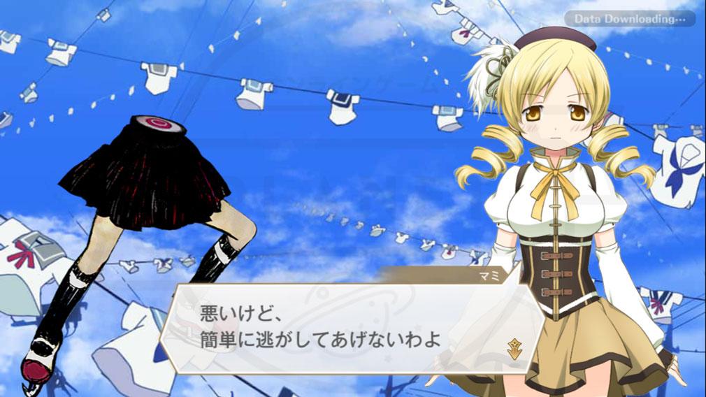 マギアレコード(マギレコ) 魔法少女まどか☆マギカ外伝 PC版 キャラクター『巴マミ (CV:水橋かおり)』スクリーンショット