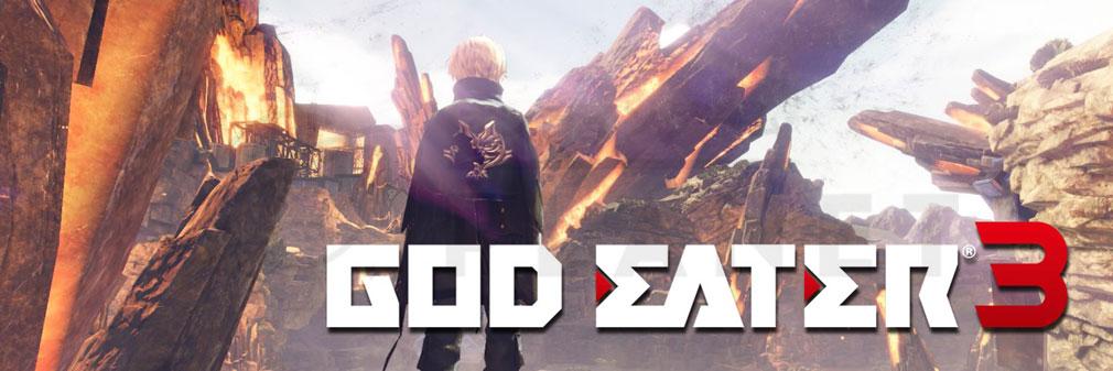 GOD EATER 3(ゴッドイーター3)  GE3 PC フッターイメージ