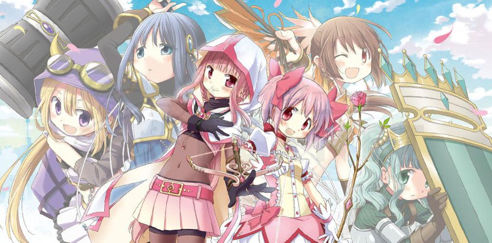 マギアレコード(マギレコ) 魔法少女まどか☆マギカ外伝 PC版 フッターイメージ