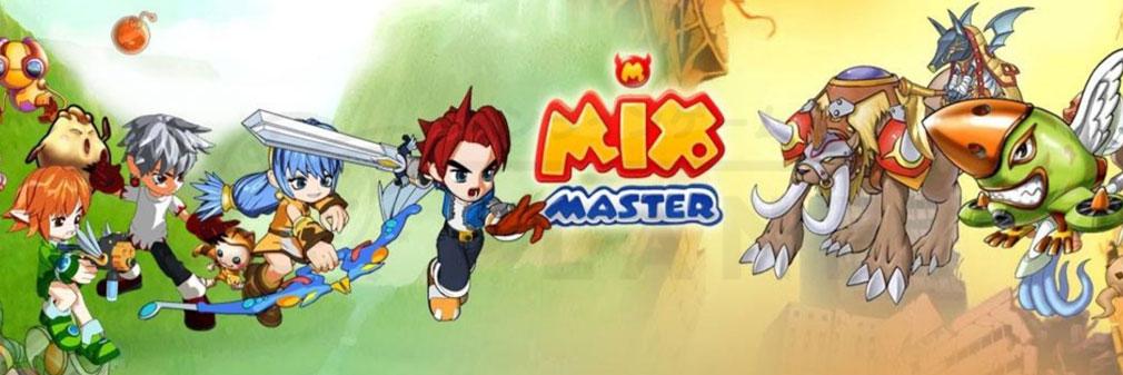 ミックスマスターJP (MIX MASTER) フッターイメージ