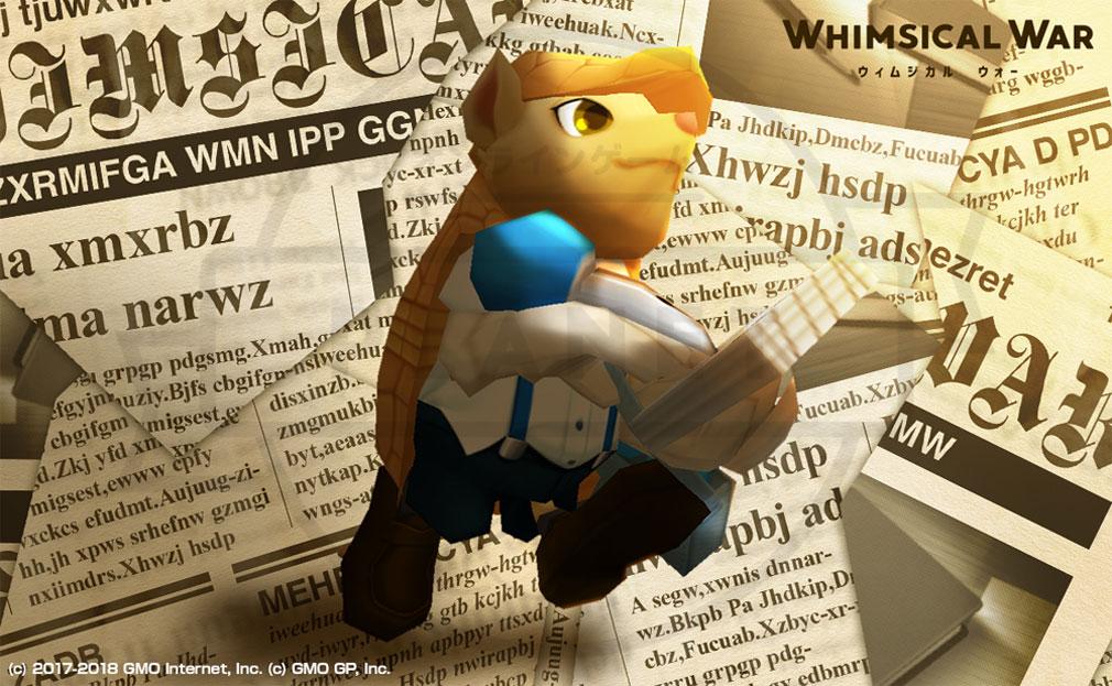 ウィムジカル ウォー(Whimsical War) PC キャラクター『レポ(ミツオビアルマジロ)』イメージ