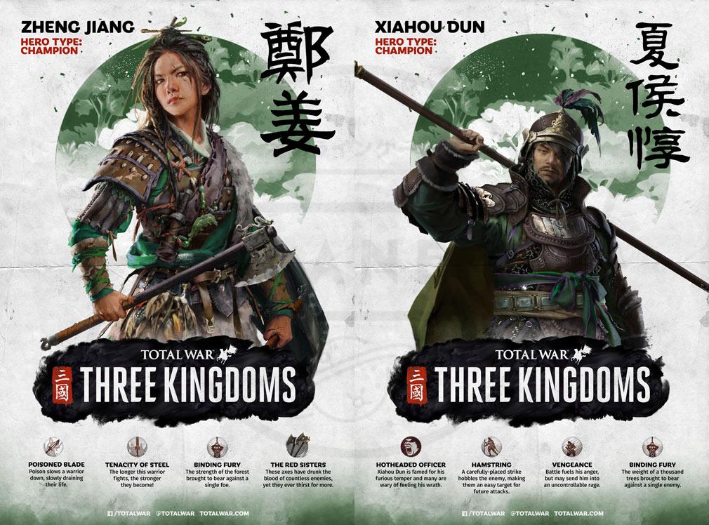 Total War: THREE KINGDOMS (Win PC) 『鄭姜』、『夏侯惇』紹介イメージ