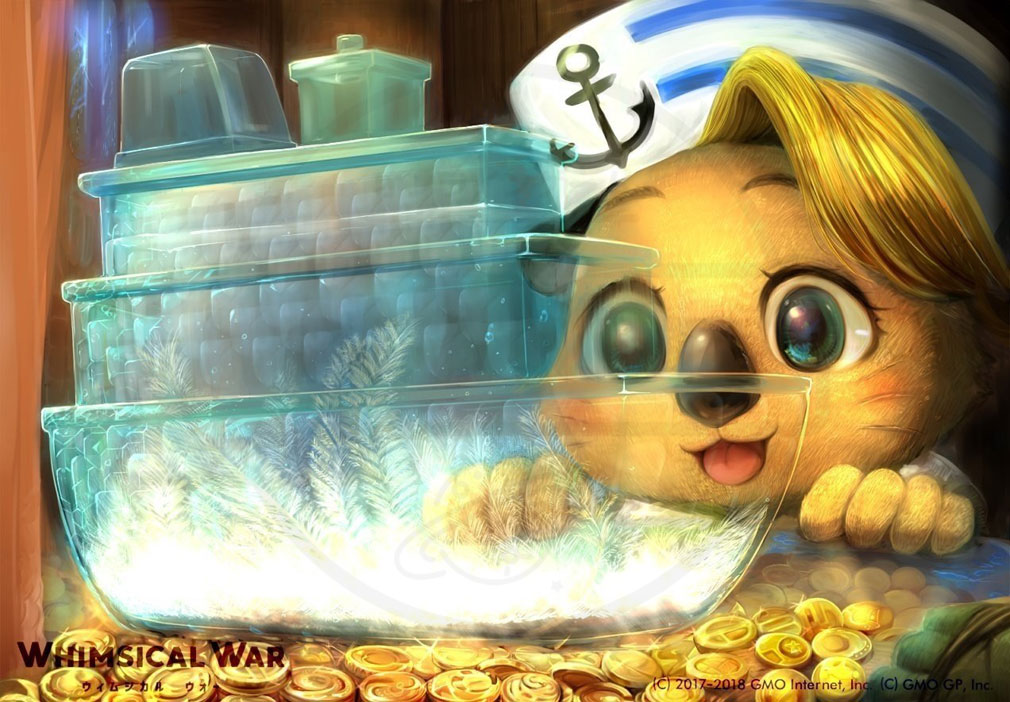 ウィムジカル ウォー(Whimsical War) PC キャラクター『フロー(ラッコ)』イメージ