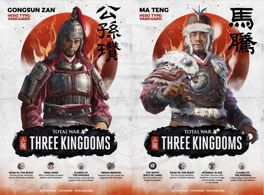 Total War: THREE KINGDOMS (Win PC) 『公孫サン』、『馬騰』紹介イメージ