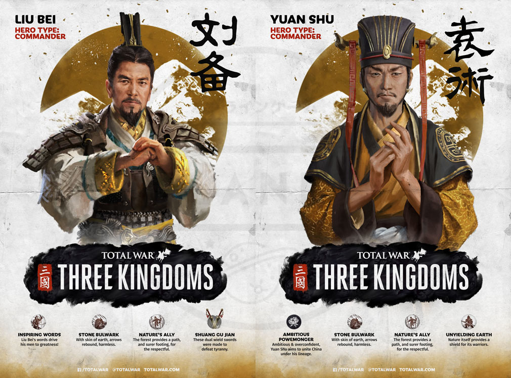 Total War: THREE KINGDOMS (Win PC) 『劉備』、『袁術』紹介イメージ