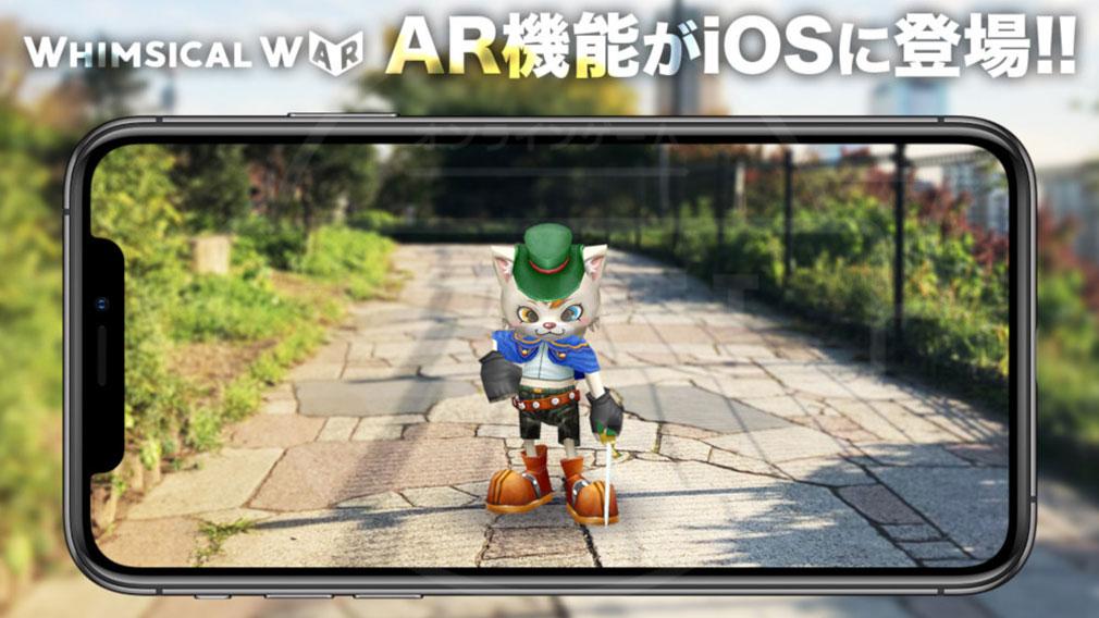 ウィムジカル ウォー(Whimsical War) PC 3つのAR機能搭載スクリーンショット