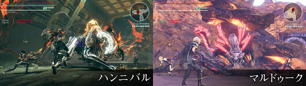 GOD EATER 3(ゴッドイーター3) GE3 PC 歴代アラガミ『ハンニバル』、『マルドゥーク』スクリーンショット