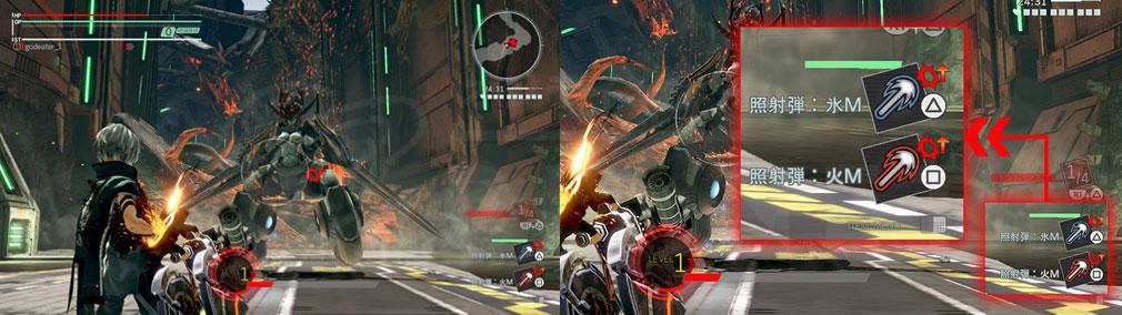 GOD EATER 3(ゴッドイーター3) GE3 PC アラガミを捕喰することで取得できる『リンクバースト弾』スクリーンショット