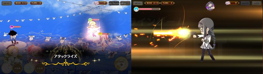 マギアレコード(マギレコ) 魔法少女まどか☆マギカ外伝 PC版 固有スキル、『マギア』発動スクリーンショット