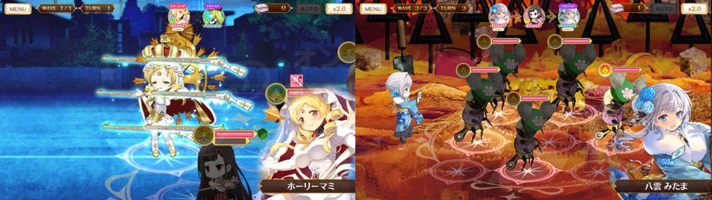 マギアレコード(マギレコ) 魔法少女まどか☆マギカ外伝 PC版 キャラクターアップスクリーンショット