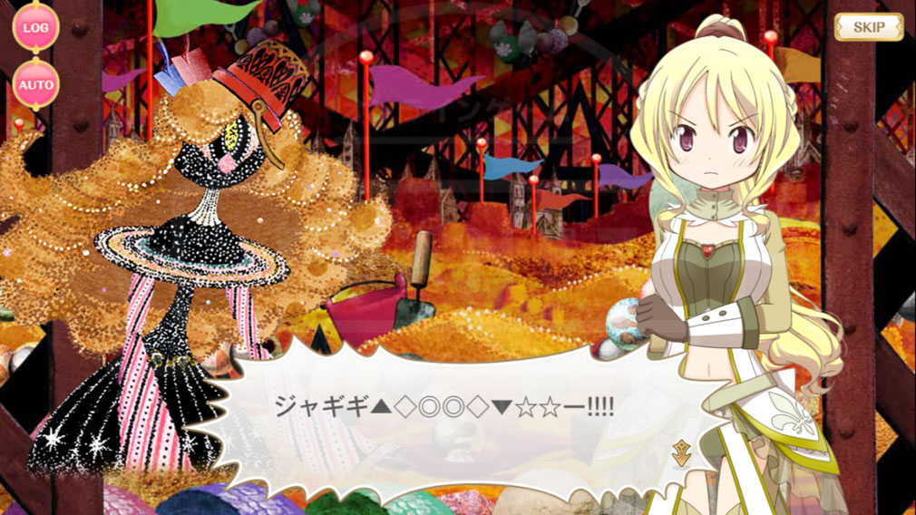 マギアレコード(マギレコ) 魔法少女まどか☆マギカ外伝 PC版 『魔女』登場スクリーンショット