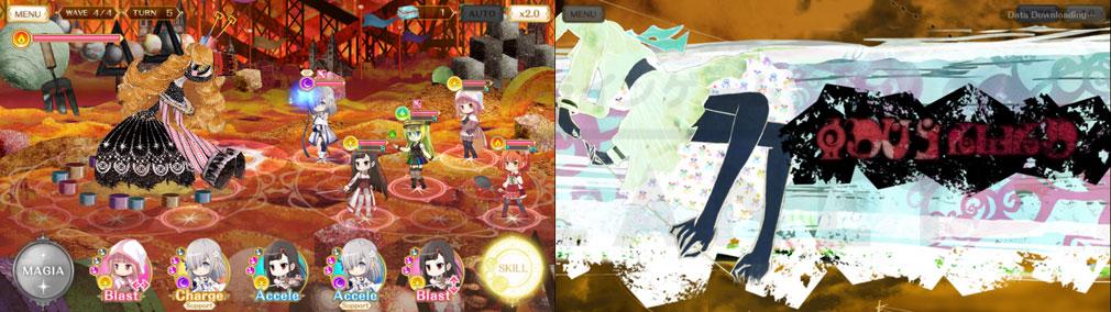 マギアレコード(マギレコ) 魔法少女まどか☆マギカ外伝 PC版 『魔女』バトルスクリーンショット