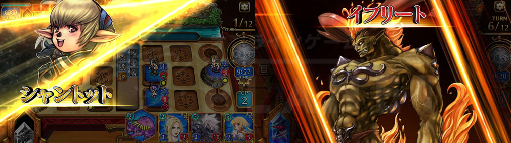 FINAL FANTASY DIGITAL CARD GAME(FFDCG) PC スキル発動、イフリートスクリーンショット
