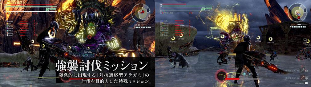 GOD EATER 3(ゴッドイーター3) GE3 PC 『強襲討伐ミッション』紹介イメージ、バトルスクリーンショット