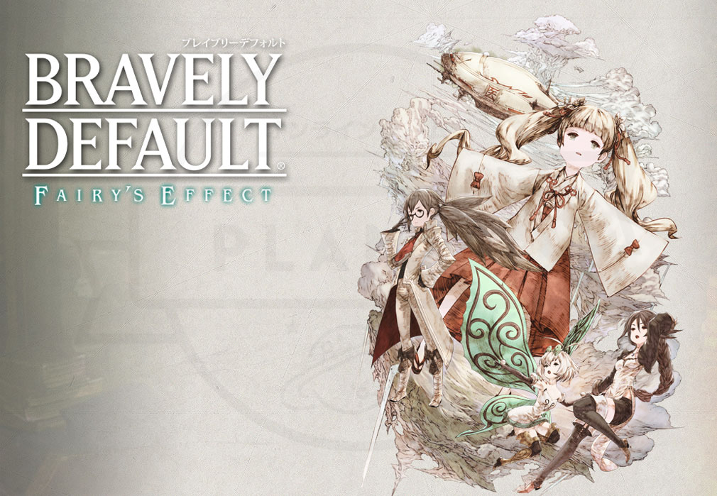 BRAVELY DEFAULT FAIRY'S EFFECT(BDFE) ブレイブリーデフォルト フェアリーズエフェクト PC キービジュアル