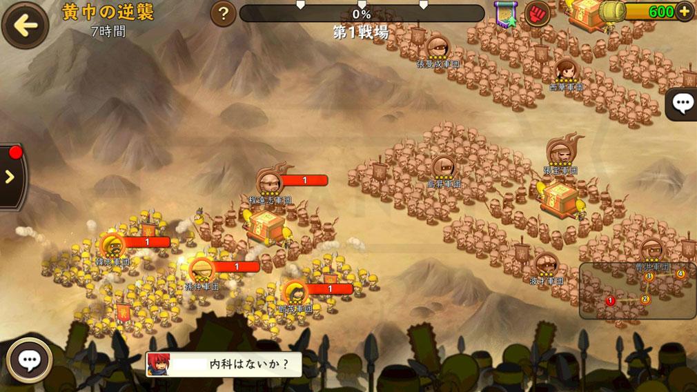 ごっつ三国 関西戦記 PC 大規模戦闘が楽しめる『連合戦』スクリーンショット