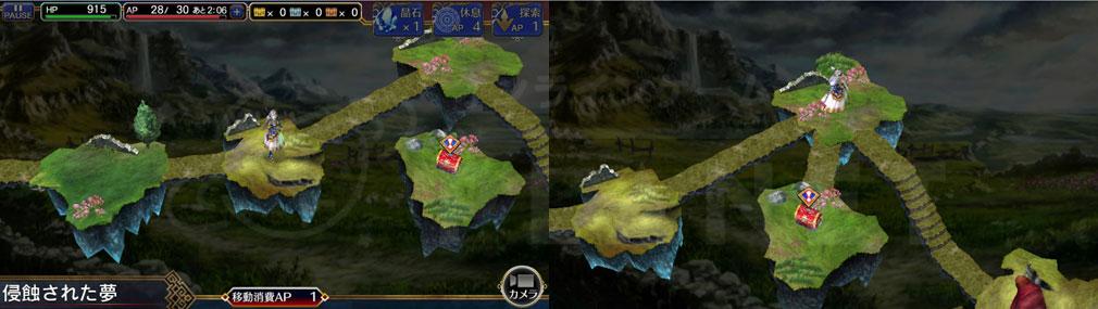 VALKYRIE ANATOMIA -THE ORIGIN- (ヴァルキリーアナトミア ジ オリジン) PC 『探索』で宝箱獲得スクリーンショット