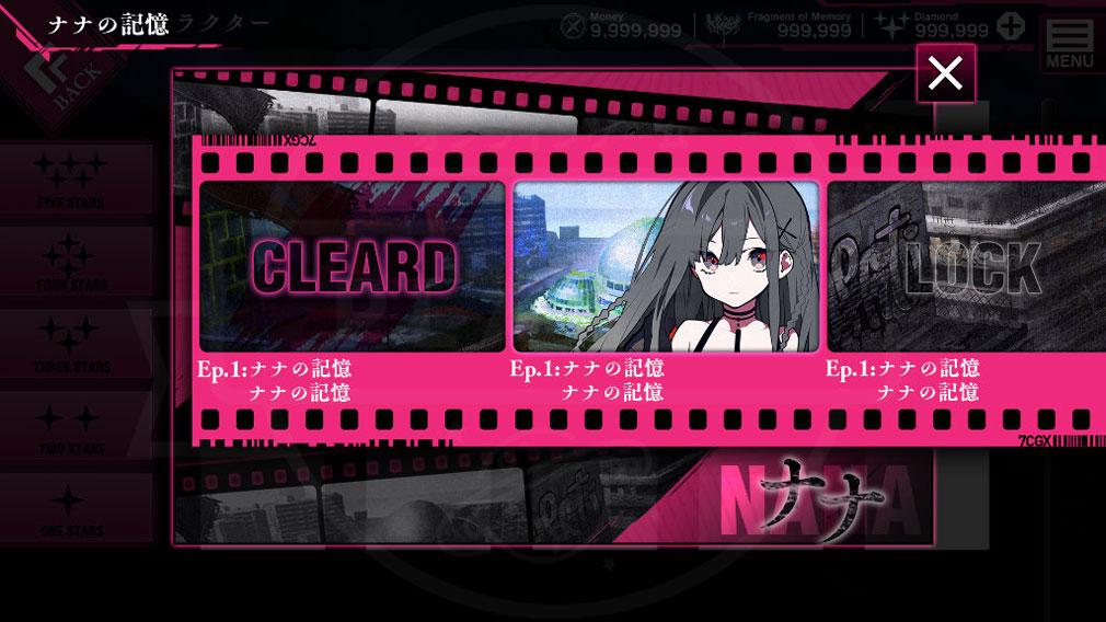 クリミナルガールズX 『記憶』のホーム画面スクリーンショット