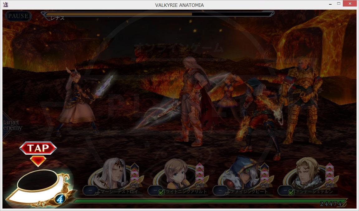 VALKYRIE ANATOMIA -THE ORIGIN- (ヴァルキリーアナトミア ジ オリジン) PC 『ピュリファイゲージ』溜まった時の演出スクリーンショット