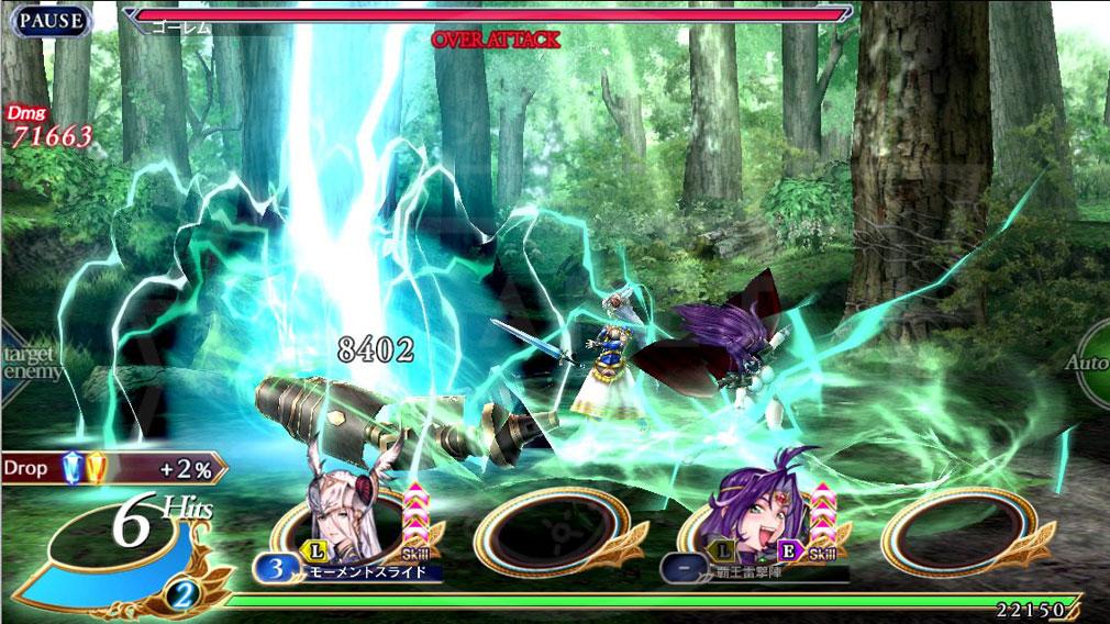 VALKYRIE ANATOMIA -THE ORIGIN- (ヴァルキリーアナトミア ジ オリジン) PC キャラクタースキル&潜在能力解放により、雷・氷の複属性キャラクターに成長するスクリーンショット