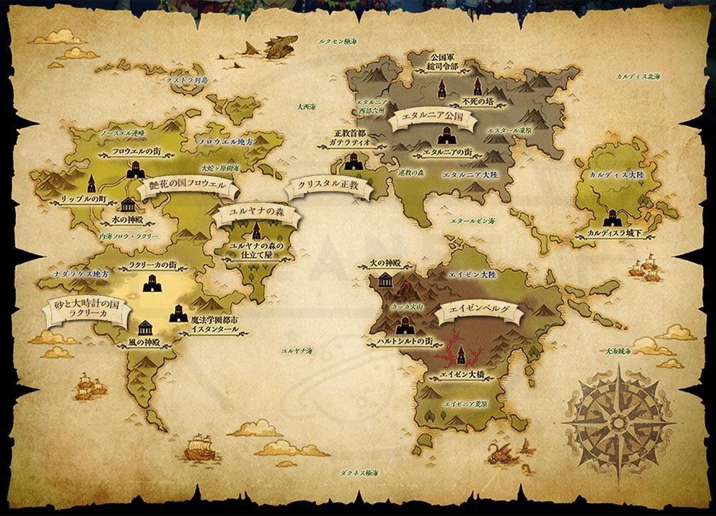 BRAVELY DEFAULT FAIRY'S EFFECT(BDFE) ブレイブリーデフォルト フェアリーズエフェクト PC ワールドマップイメージ