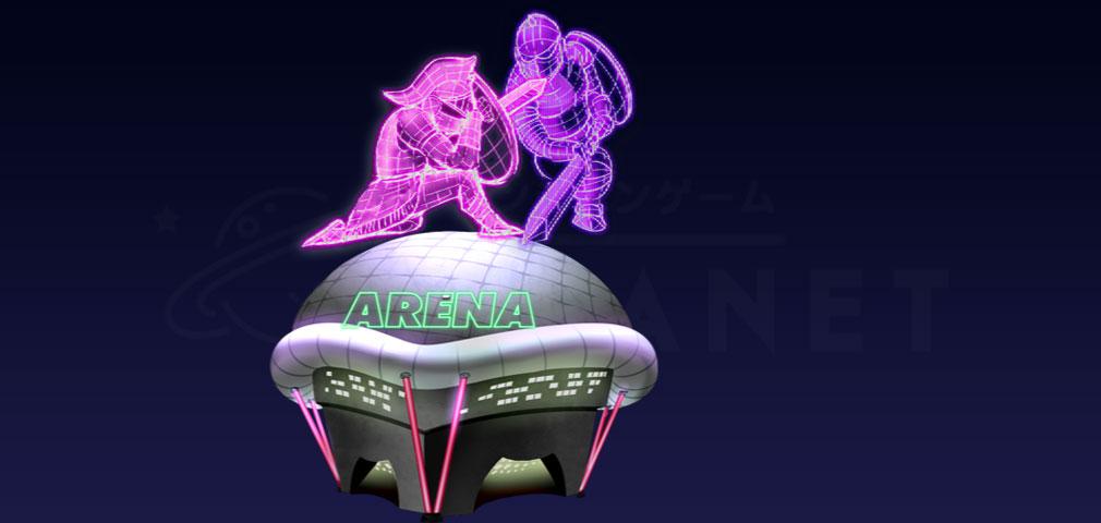 Cipher Cascade(サイファー カスケード) プレイヤー同士が対戦できるミニゲーム『Arena』紹介イメージ