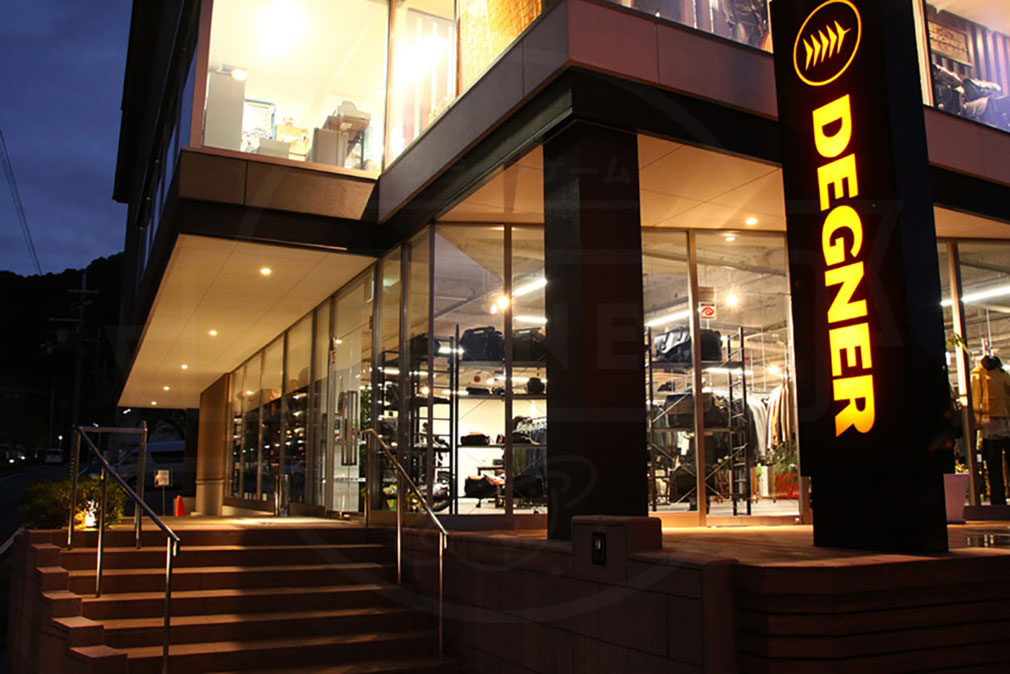 クリミナルガールズX PC 衣装デザインをコラボしている京都から発信し続けて30年の京都老舗革メーカー『デグナー』の外観写真