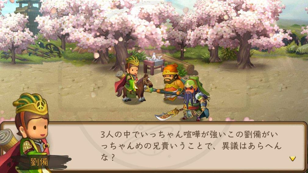 ごっつ三国 関西戦記 PC 関西弁で進行されるシナリオパートスクリーンショット