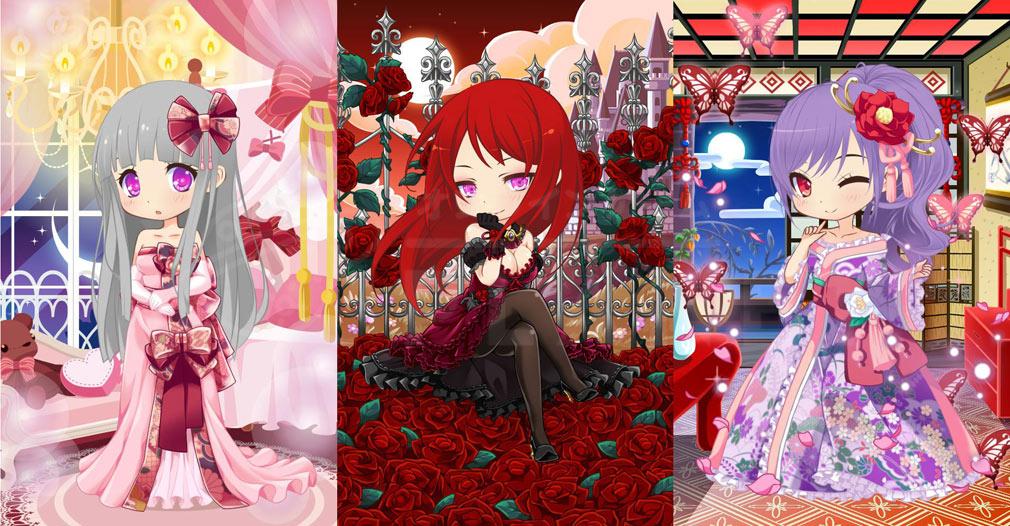 エルプリ 『宝石姫=ジュエルプリンセス』アバター着せ替えスクリーンショット