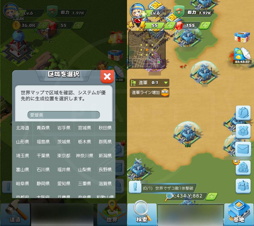ビビッドアーミー(ビビッド) 47都道府県の中から拠点エリア選択、他プレイヤーや敵が点在しているエリア『世界』スクリーンショット