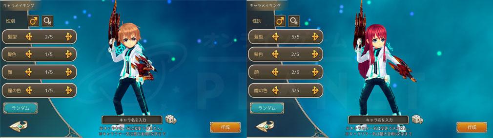 暁のエピカ -Union Brave- 男性キャラクター作成スクリーンショット