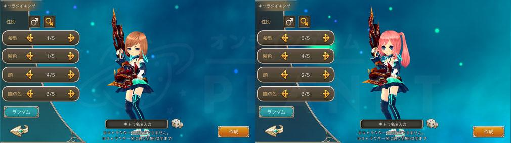 暁のエピカ -Union Brave- 女性キャラクター作成スクリーンショット