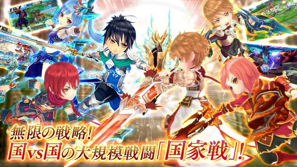 暁のエピカ -Union Brave- 『国家戦』紹介イメージ