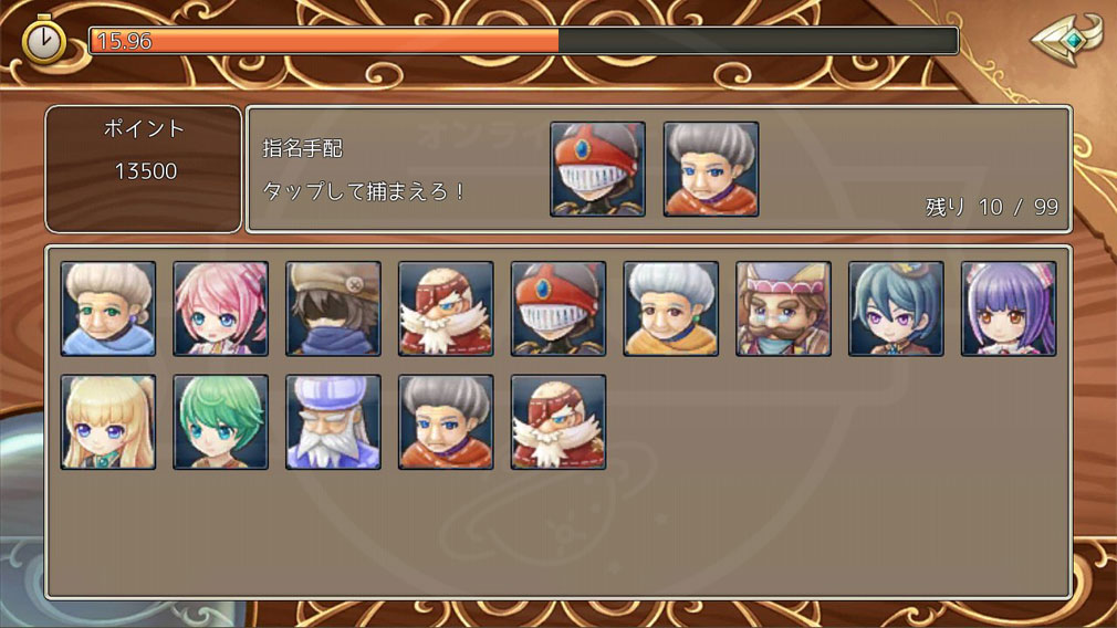 暁のエピカ -Union Brave- ミニゲーム『捜査』スクリーンショット