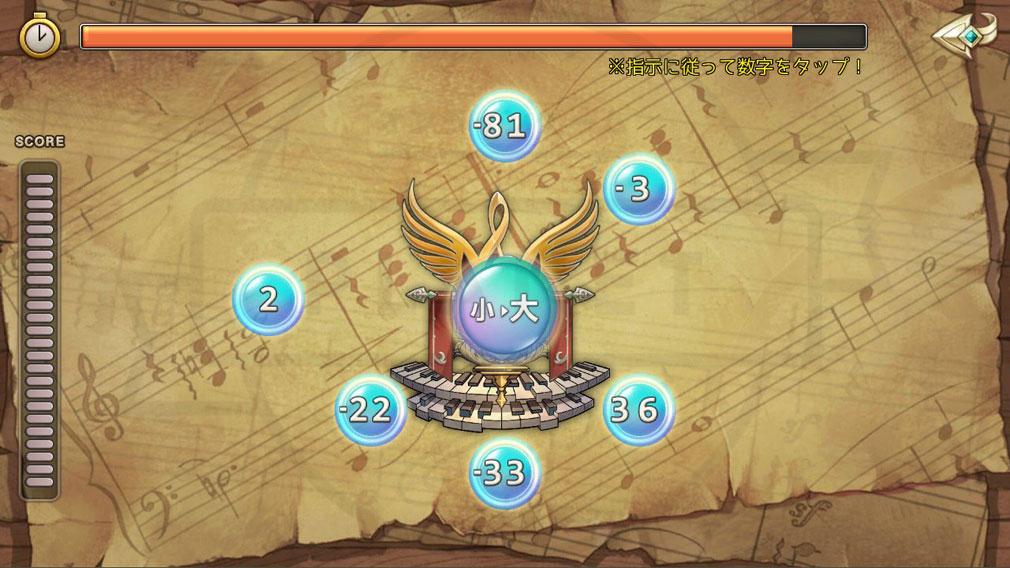 暁のエピカ -Union Brave- ミニゲーム『演奏』スクリーンショット