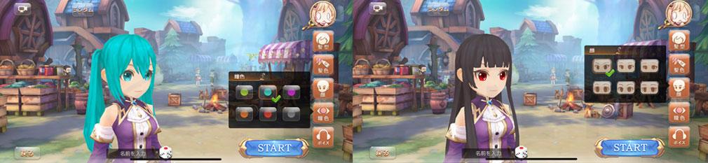 Ash Tale (アッシュテイル) 風の大陸 キャラクター作成スクリーンショット