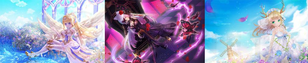 暁のエピカ -Union Brave- 英雄キャラクター『ナタリア』『イザベラ』『イヴ』紹介イメージ