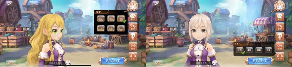 Ash Tale (アッシュテイル) 風の大陸 どのパーツを選択しても可愛いキャラクター作成スクリーンショット