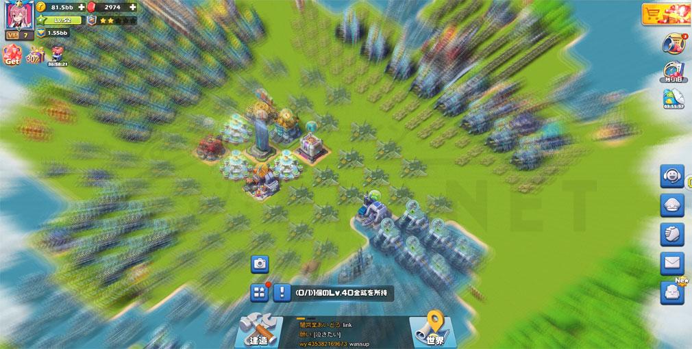 ビビッドアーミー(ビビアミ) 迫力の大画面で遊べるプレイスクリーンショット