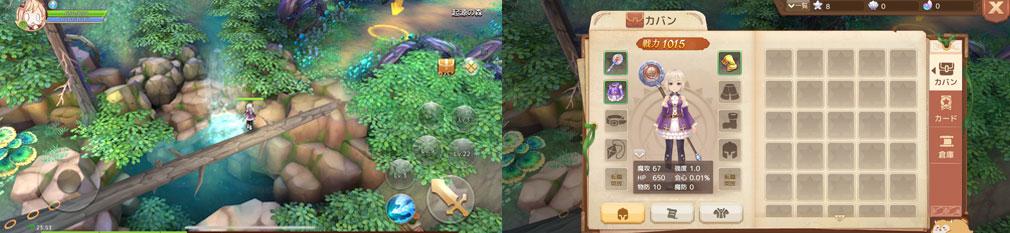 Ash Tale (アッシュテイル) 風の大陸 木を伐採して橋渡し、キャラクター装備スクリーンショット