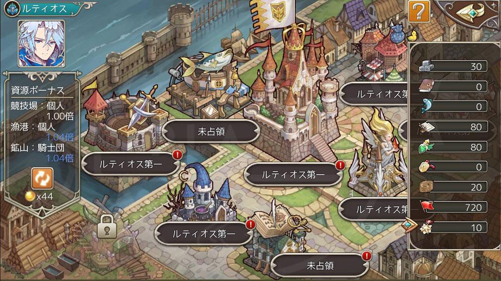 暁のエピカ -Union Brave- 『城下町』スクリーンショット