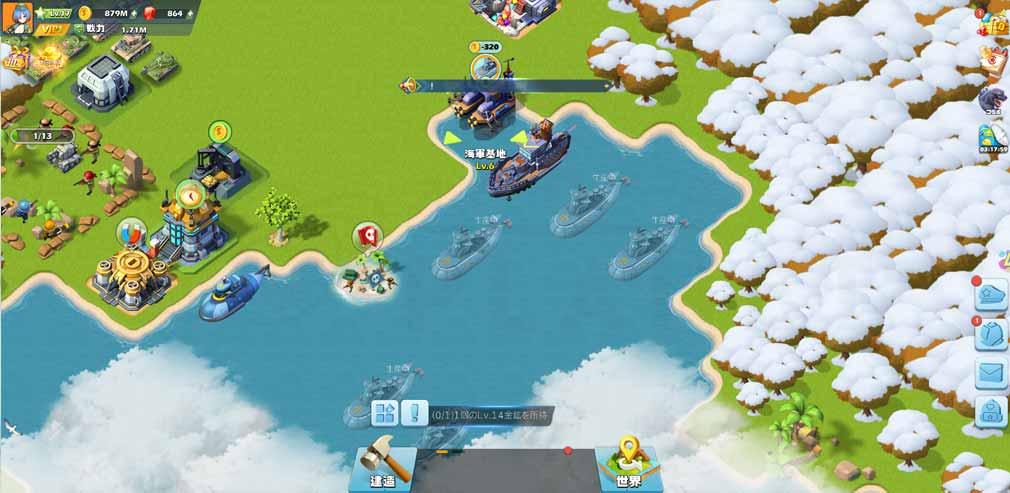 ビビッドアーミー(ビビアミ) 海軍ユニット作成、発展スクリーンショット