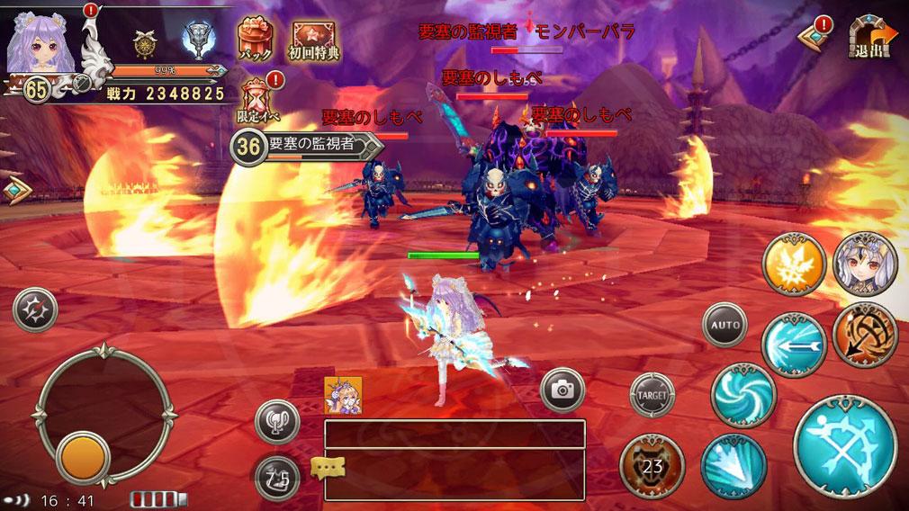 暁のエピカ -Union Brave- 『魔城要塞』スクリーンショット