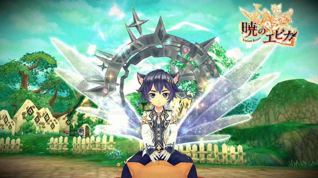 暁のエピカ -Union Brave- 『翼』アバタースクリーンショット