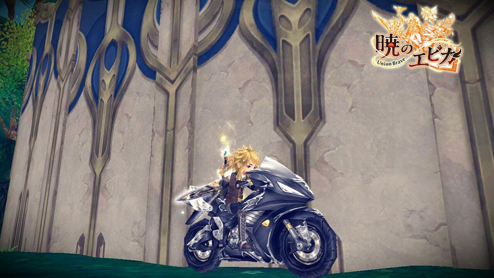 暁のエピカ -Union Brave- バイク騎乗『ナイトバイク』スクリーンショット