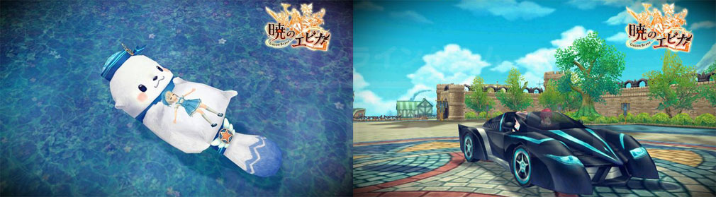 暁のエピカ -Union Brave- 動物騎乗『ラッコ』、車騎乗『ブラックスター』スクリーンショット