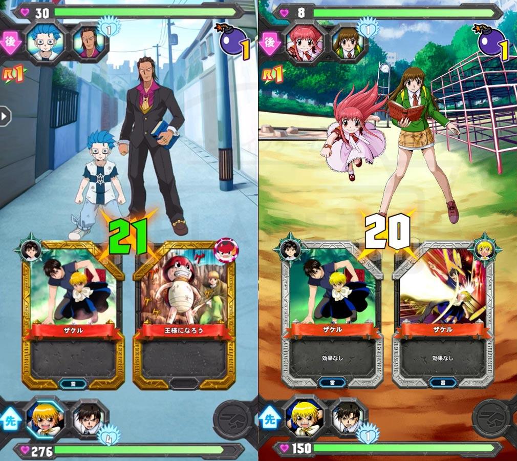 金色のガッシュベル!! Golden Memories ターン制対戦カードバトルスクリーンショット